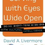 Giveaway: Serving With Eyes Wide Open